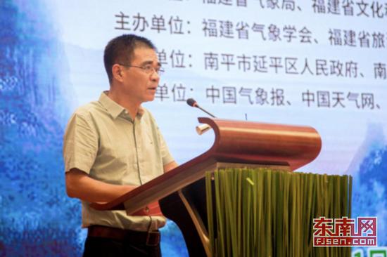 上图为福建省文化和旅游厅巡视员吴立官致辞
