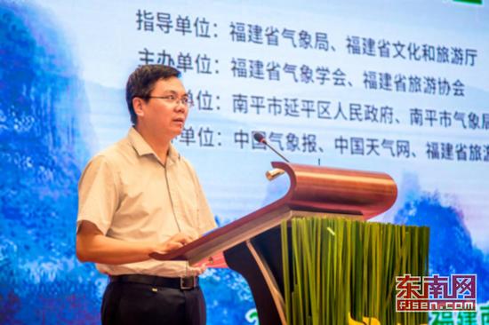 上图为南平市委常委、常务副市长伍斌致辞