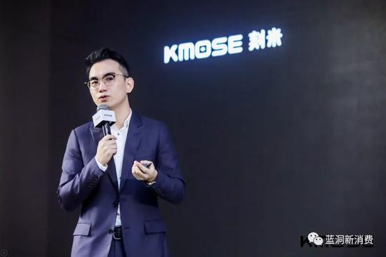 KMOSE刻米CEO刘浩男