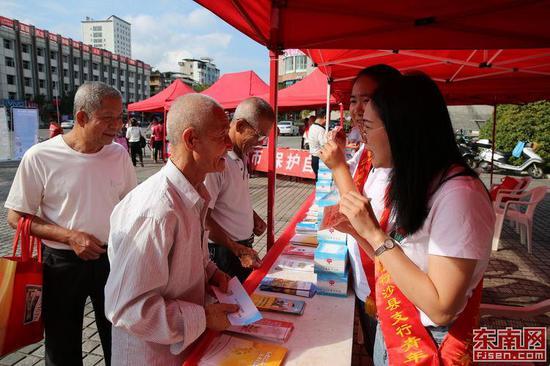 沙县三优街现金服务示范区创建主题系列宣传活动