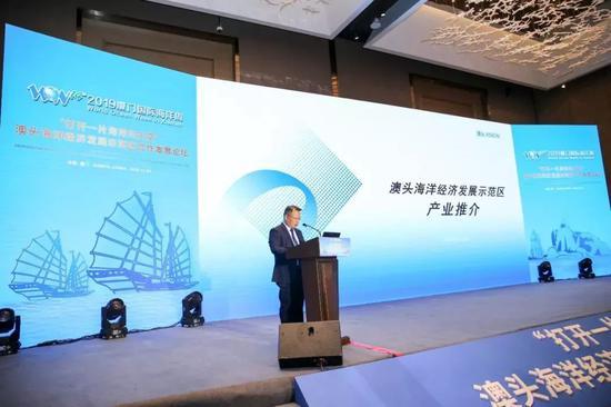 翔安招商集团有限公司常务副总经理纪俊欣作产业推介