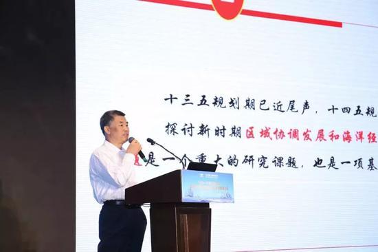 原国家海洋局政策法规与规划司司长王殿昌主旨演讲
