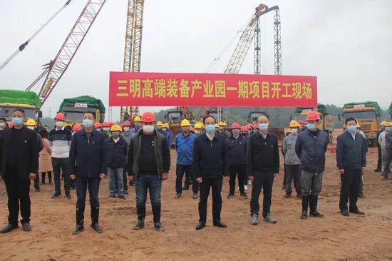 三明高端裝備產業園第一批入園項目舉行集中開工儀式