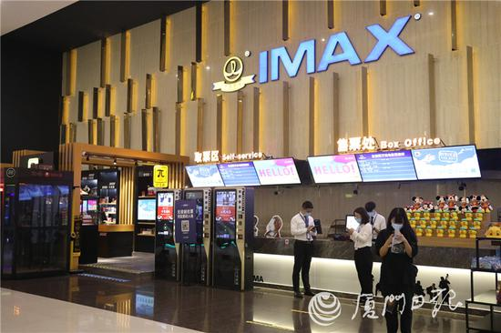 厦门各大影院今起恢复营业 迎来恢复开放后首场电影