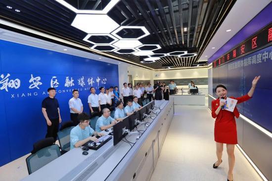 翔安区融媒体中心今日正式上线启动