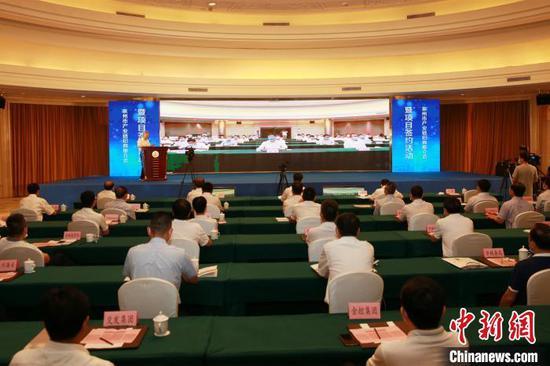 """""""中国民营经济大市""""泉州158个项目""""云签约"""" 总投资超千亿"""