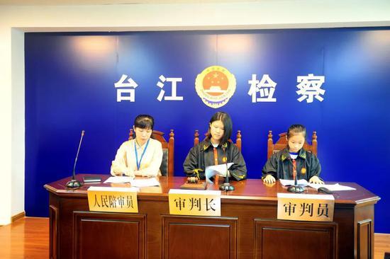 福州台江检察:开学第一课——别开生面的法治课
