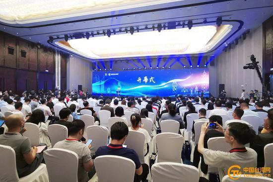 第十八届海峡青年论坛在厦门举行