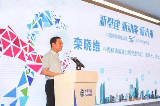 数字峰会前瞻:看中国移动5G如何赋能千行百业