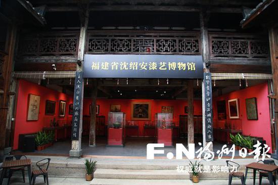 福州古厝再添新成员 全国唯一漆艺博物馆落户芙蓉园