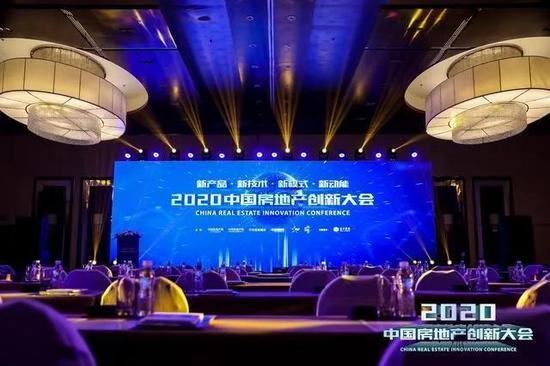 """艺术生活强势赋能,融侨则徐道壹號荣膺""""2020中国好房子"""""""
