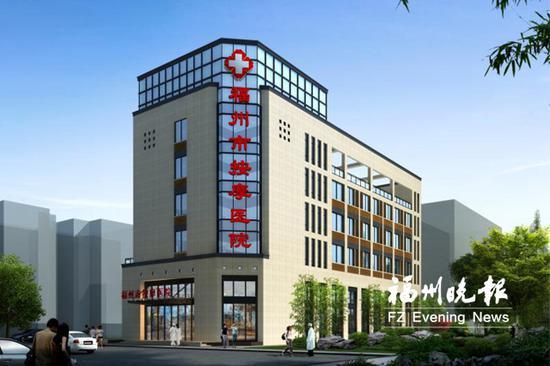 福州市按摩医院综合楼重建开工 预计明年底完工