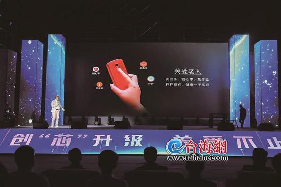 """""""以晴i100 """"手机在漳首发 定位于老年人、未成年人"""