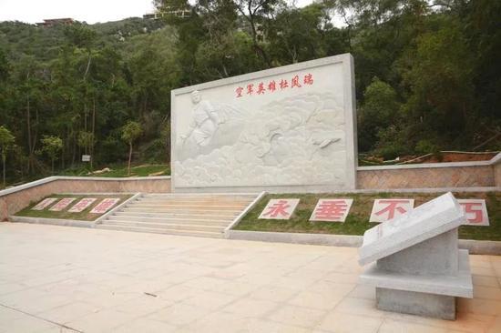 杜凤瑞烈士纪念碑