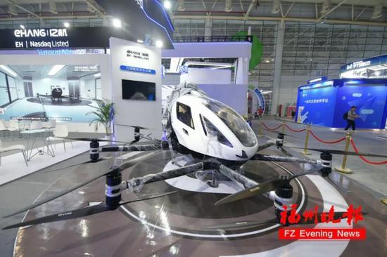 超酷!全球首款载人级自动驾驶飞行器亮相福州