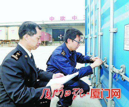 厦门海关关员正在给集装箱加装关锁。