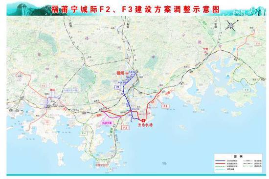 福建省城际铁路建设规划调整环评公众意见征询