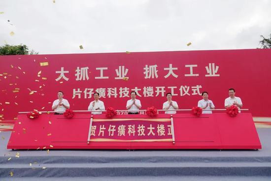 155.5米!片仔癀将建九龙江南岸第一高楼,书记市长见证开工