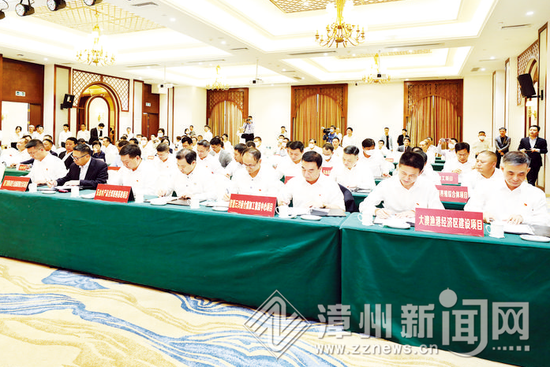 东山县一批项目集中签约开工 总投资超120亿元