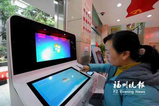 庆城社区大厅内,居民正在用自助终端机办理政务。