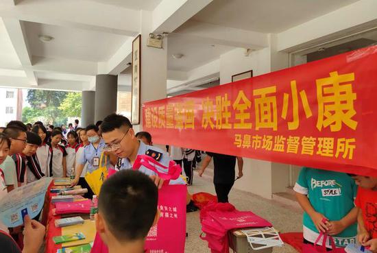 """连江县市场监管局开展2020年""""质量月""""活动"""