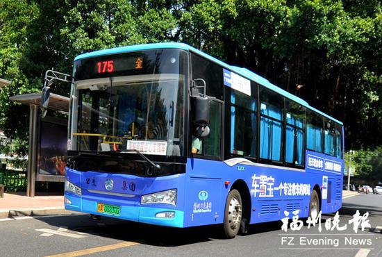 福州新能源公交车。