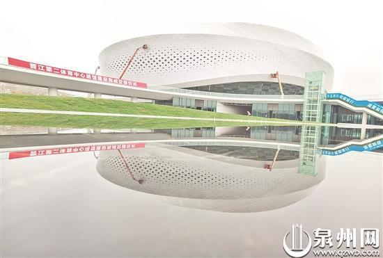 晋江市第二体育中心三大场馆完工