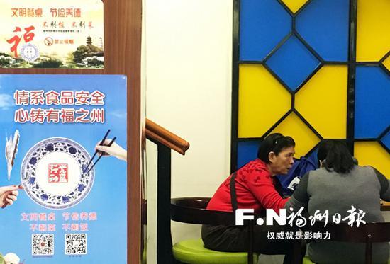 榕城餐厅内随处可见文明餐桌宣传语。