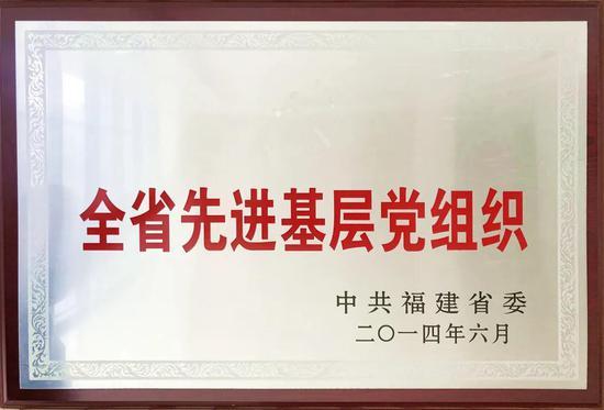 长乐检察:求极致、创一流