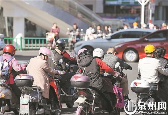 泉州中心市区骑电动车须戴头盔 非机动车道上不逆行