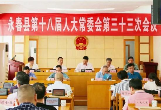 永春检察:泉州永春县人大常委会出台《关于支持检察机关公益诉讼工作的决定》