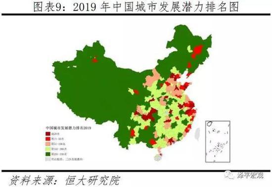 中国城市发展潜力百强榜公布 福建五城市上榜