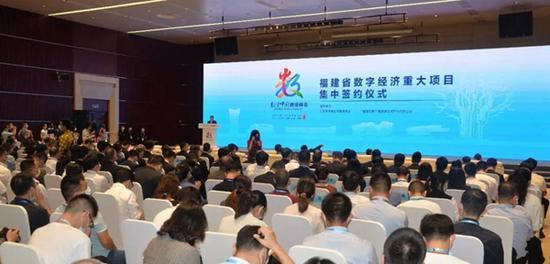 全省首个卫星互联网产业园落地福州新区滨海新城