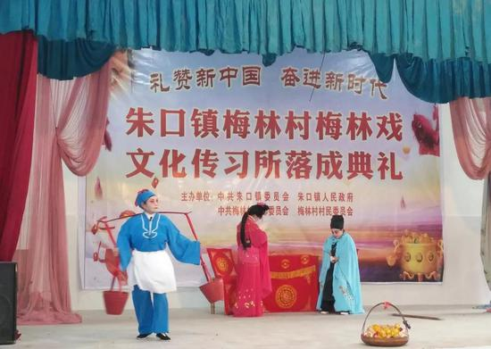 """国家级非物质文化遗产梅林戏传?#20843;?#23433;家""""梅林村"""