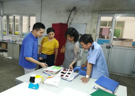 """福州市市场监督管理局组织开展2020年度认证""""双随机、一公开""""检查"""