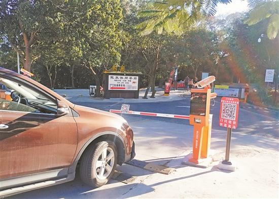 停车一次被收五元!泉州清源山景区停车乱收费情况半年未整改