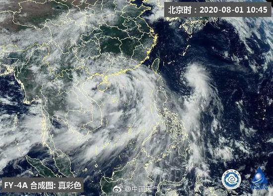 """刚刚3号台风""""森拉克""""生成 厦门天气即将变脸"""
