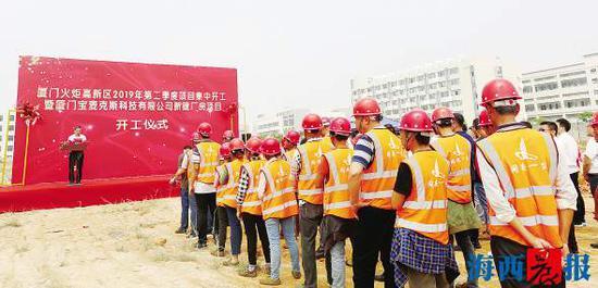火炬高新区宝麦克斯新建厂房项目开工。
