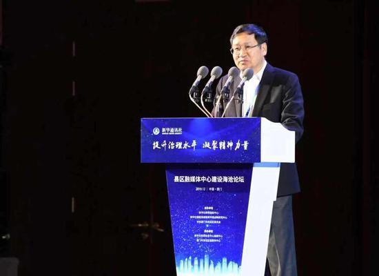 新华社新闻研究所所长、国家高端智库传播战略研究中心主任李仁虎作主旨发言。(李罡 摄)