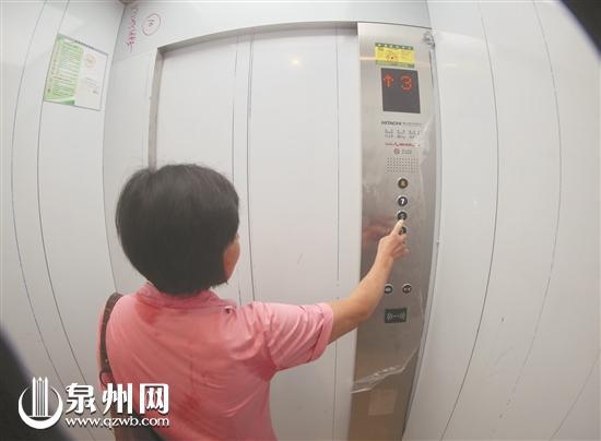 住户使用加装的电梯