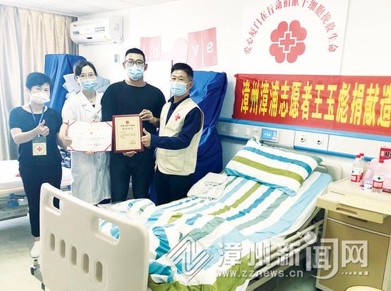 漳州第9例非亲缘关系造血干细胞捐献近日顺利完成