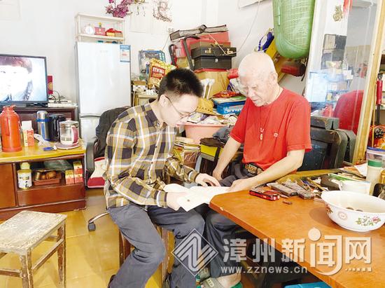 漳州在全省率先开发助老员公益性岗位