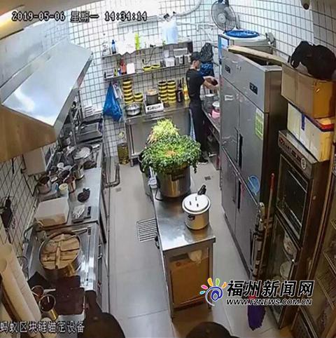 商户阳光厨房视频截图。