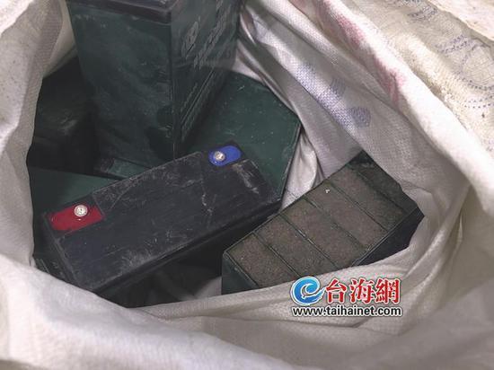 漳州华安诈骗案:电动车蓄电池灌满水泥充当旧