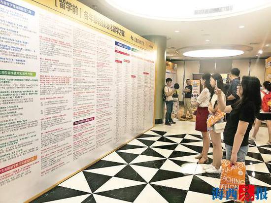 高考后,咨询出国的考生人数显著增加。记者 谭雅环 摄