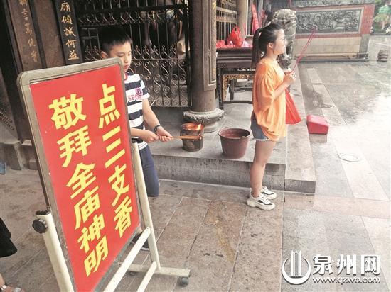 泉州关帝庙倡导敬香新规