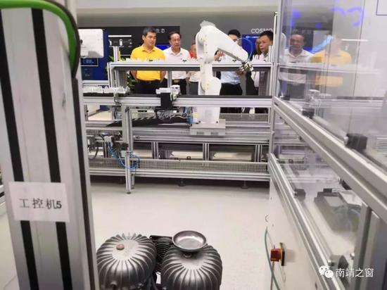 中国工业设计(上海)研究院