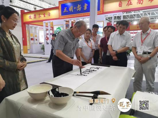 △海峡两岸茶业交流协会创会会长张家坤现场题字