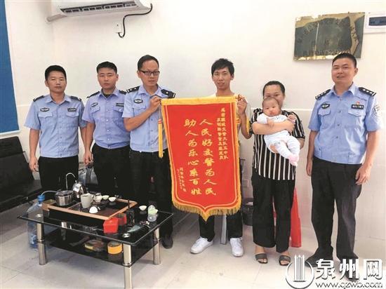 刘先生和家人给交警送来锦旗