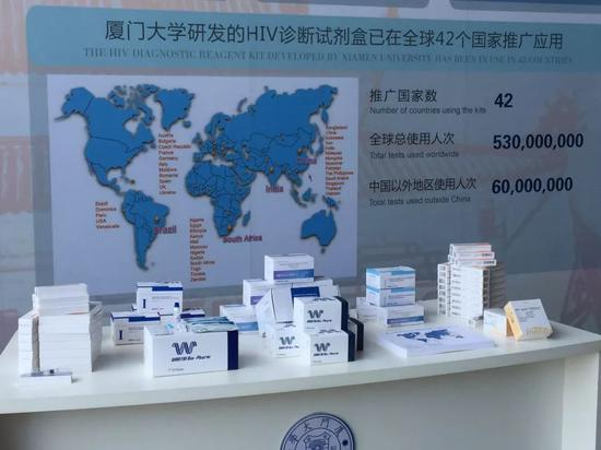 """艾滋病病毒检测试剂盒在""""金砖""""会议期间展出(2017年)"""